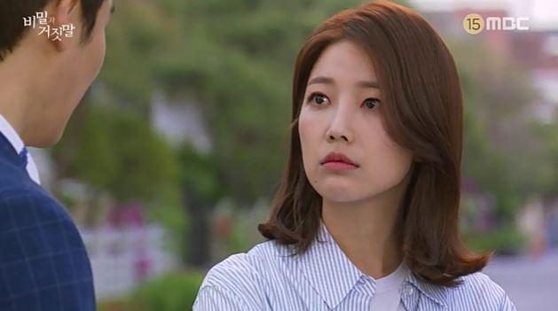 '비밀과 거짓말' 오승아, 출생의 비밀 본격적으로 드러나 '흥미↑' 이미지-3