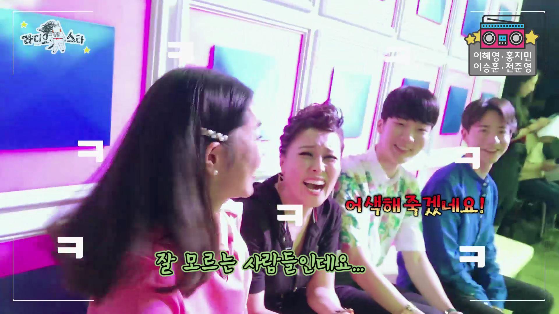[셀프캠] '라디오스타' 이혜영-홍지민-이승훈-전준영PD, 진짜 잘 모르는 사람들의 만남?