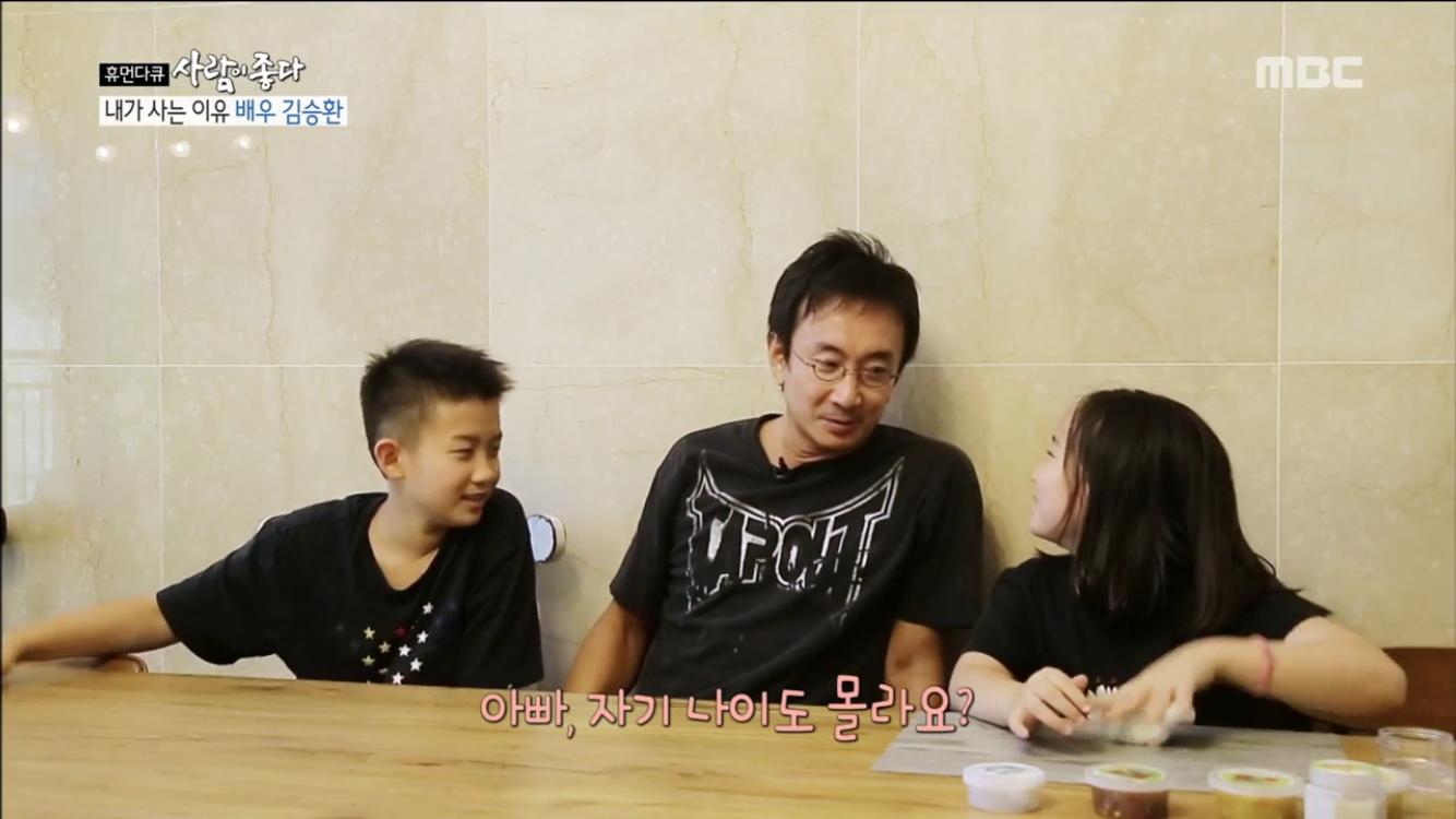 """'사람이 좋다' 김승환, """"아이들 충격받을까봐 나이 속였다"""" 우려 섞인 고백"""