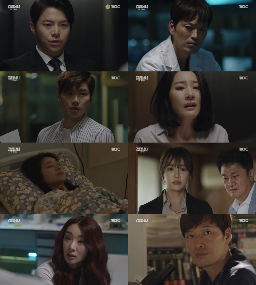 '검법남녀' 충격 반전의 연속! 정재영 활약으로 진범 잡았다··· 시청률 부동의 '1위' 이미지-1