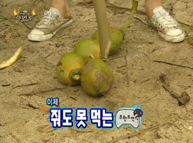[M타임머신] 더운 여름이면 생각나는 '무한도전' 코코넛 먹방