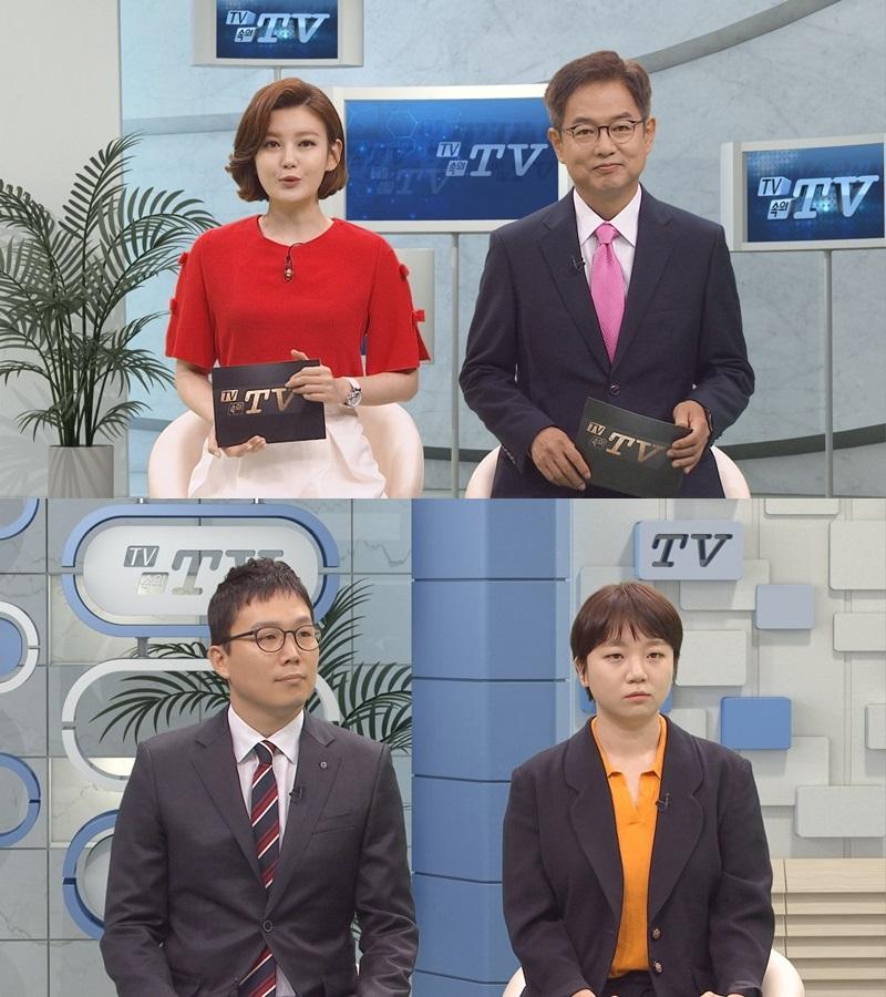 'TV속의 TV' 새로운 예능 대세 '1인 방송 BJ' 방송 진출 전격 분석