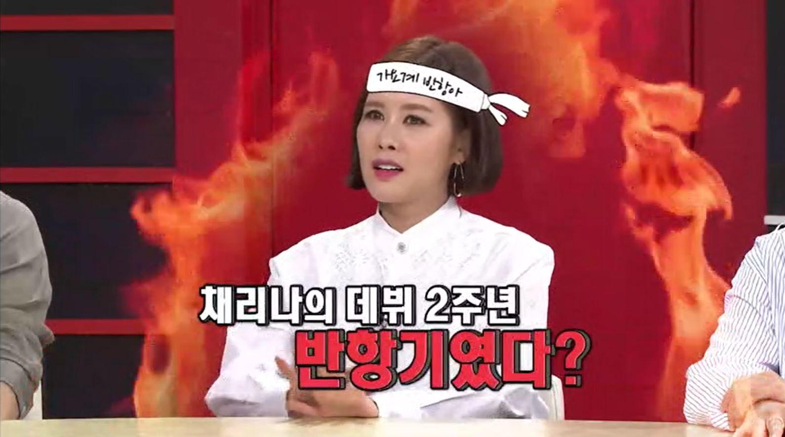 '비디오스타' 채리나, 데뷔 2주년이 반항기였다? 화끈한 입담 자랑
