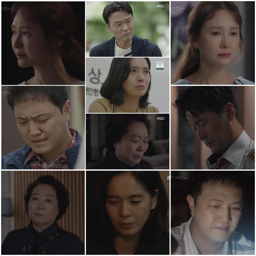 '이별이 떠났다' 채시라-이성재-정웅인-정혜영-양희경, '눈물 핑' 5人 5色' 결정적 눈물 고백
