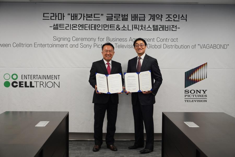 이승기-배수지 주연 '배가본드' 제작사, 소니와 손잡는다