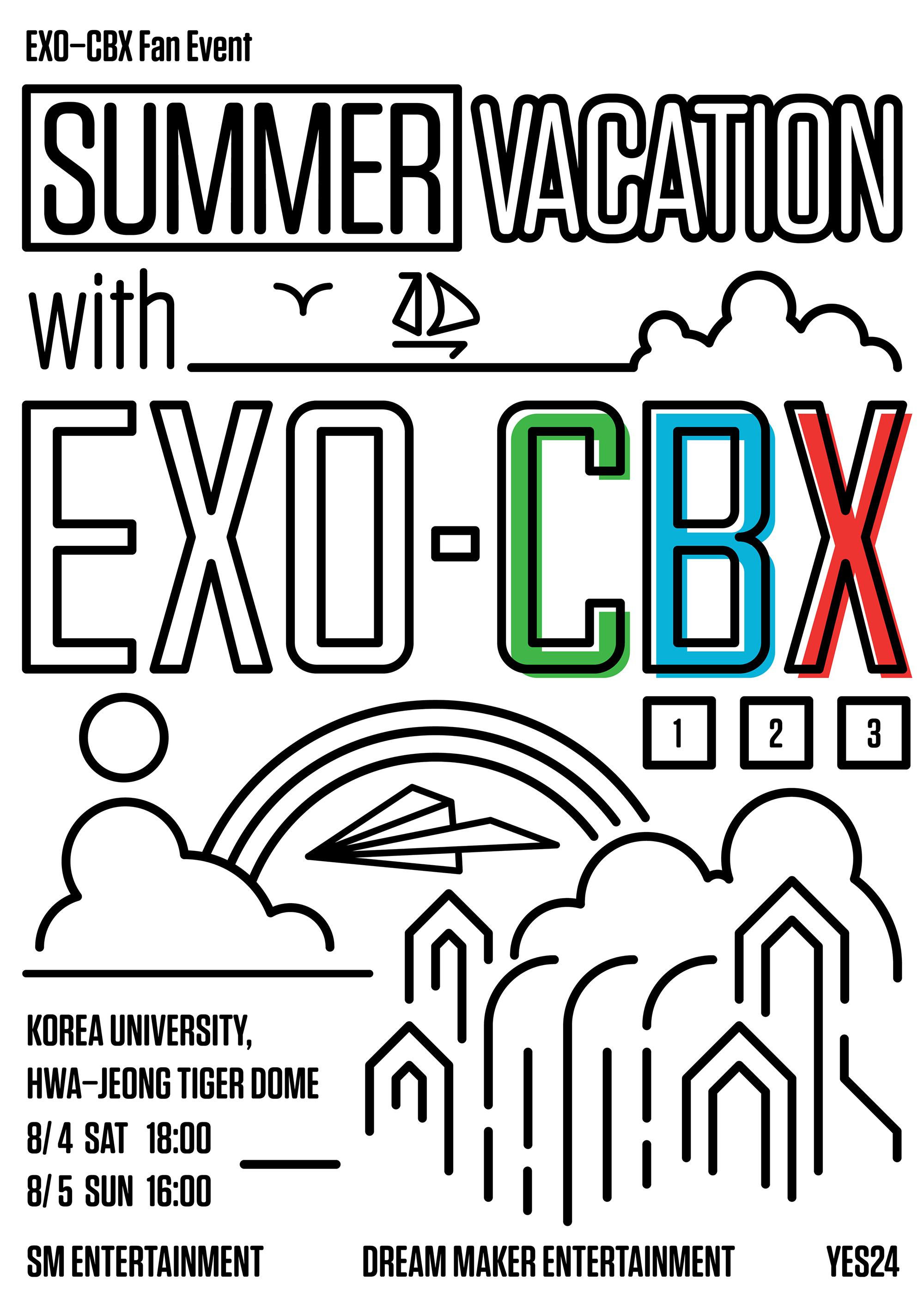 엑소-첸백시, 8월 국내 첫 공식 팬미팅 개최 '신나는 여름 휴가' 콘셉트