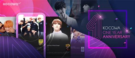 MBC 프로그램, 코코와 'TOP20'에 7개 랭크! 한류 콘텐츠 정착 선도