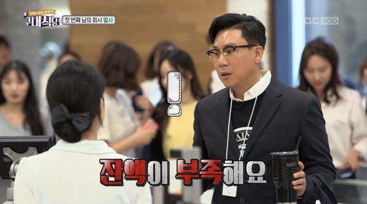 """'구내식당' 이상민이 방탄소년단 광고 효과에 대해 묻자, """"미국에서 엄청나"""""""