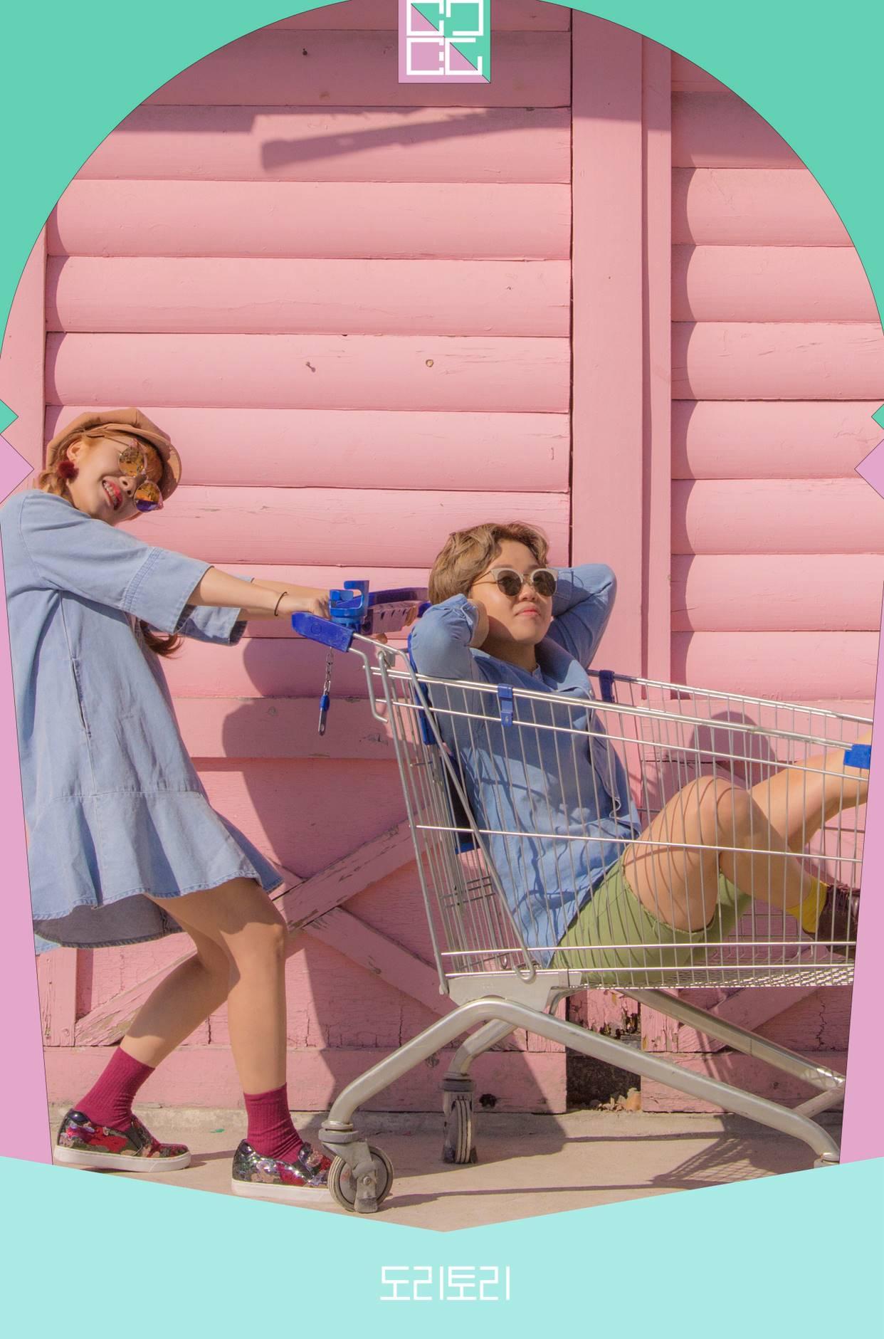 도리토리, 웹드 '두부의 의인화' 첫 번째 OST 주자 발탁! 24일 6시 음원 공개