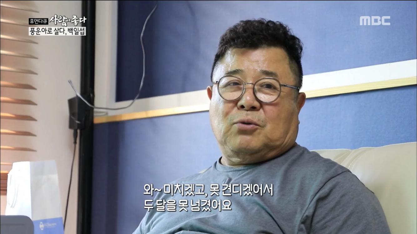 """'사람이 좋다' 백일섭, 졸혼 후 3년…""""졸혼 후 우울증 생길 것 같았다"""" 심경 밝혀"""