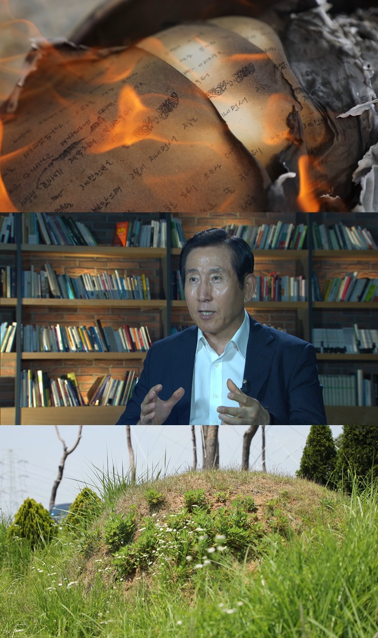 'PD수첩' 9년간 권력 뒤에 가려 있던 장자연 문건의 진실을 밝힌다, '故 장자연' 2부