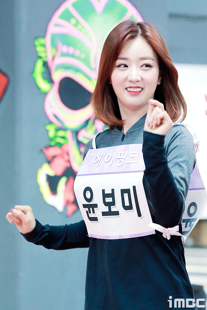 [HAPPY B하인드] 8월 13일 오늘의 아이돌은? 에이핑크(A Pink) '윤보미'