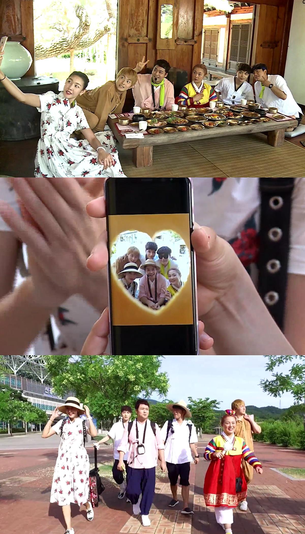 '나혼산' 매년 여름을 사로잡는 '여름 학교' 시그니처 아이템 컴백!