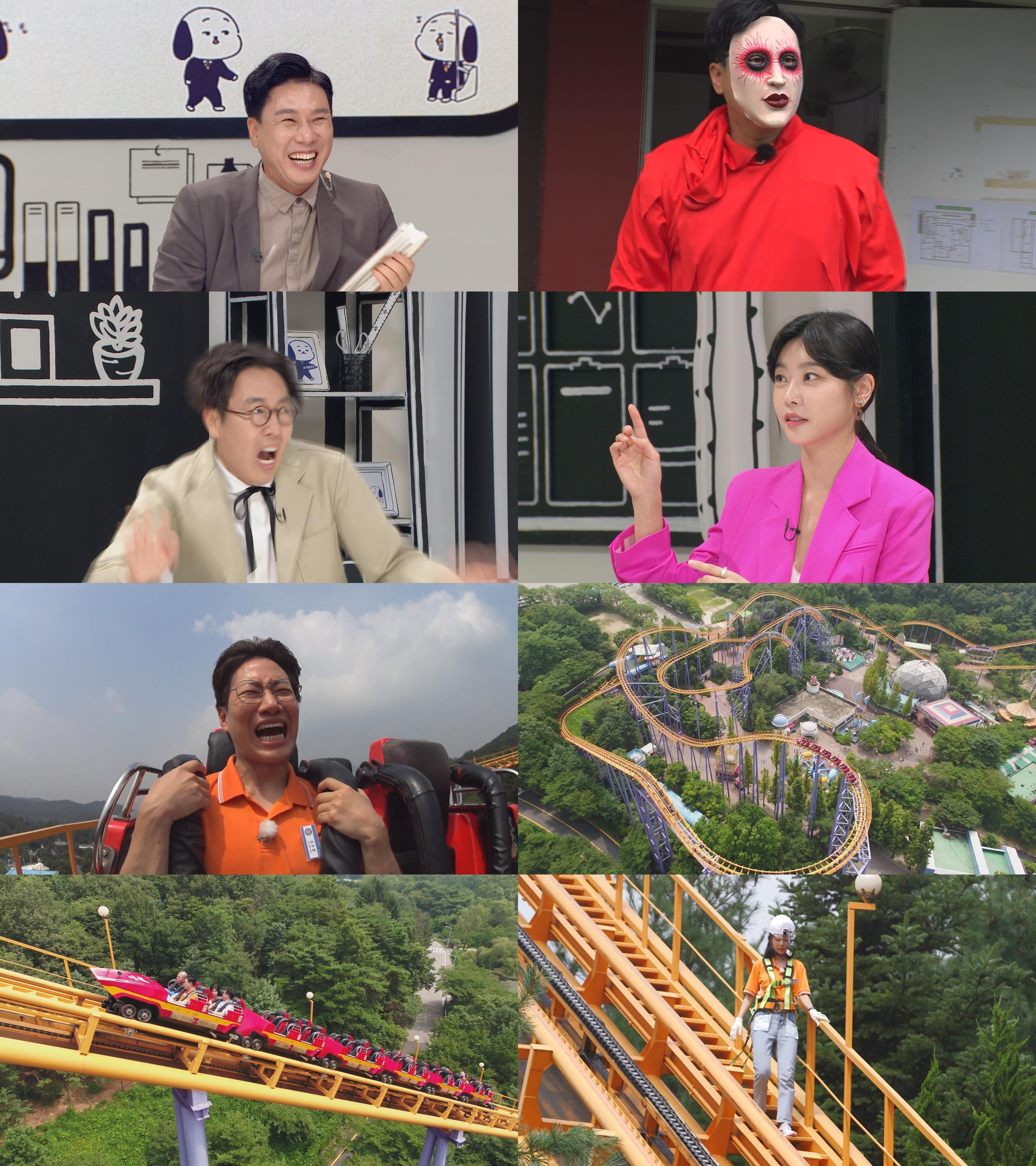'구내식당' 안전 점검부터 귀신 분장까지··· 이상민x조우종x소진, 테마파크서 대활약!