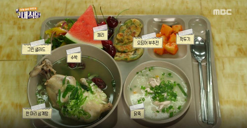 """'구내식당' 조우종, 아내 정다은에게 반했던 순간은? """"너무 예뻐 보였다"""""""