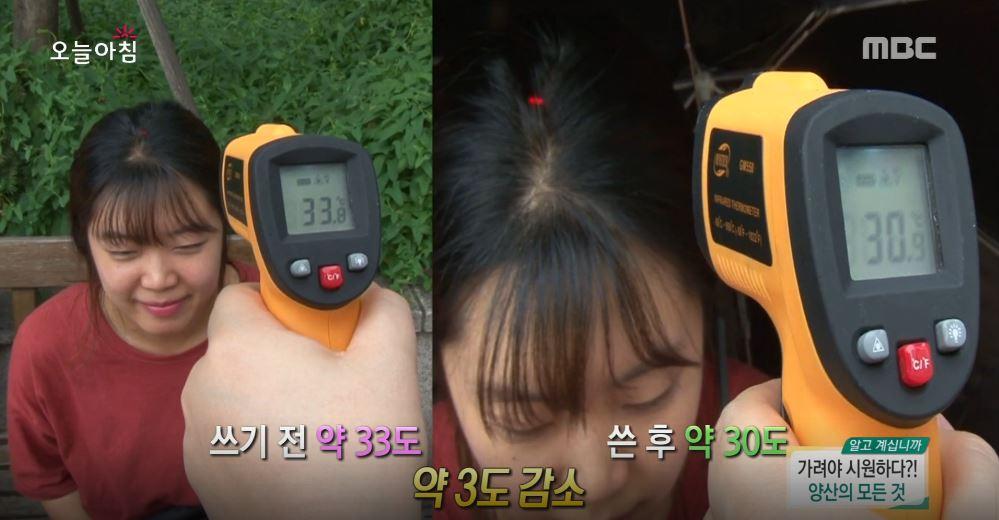 여름철 필수품! 자외선 차단에 가장 효과적인 '양산'은?