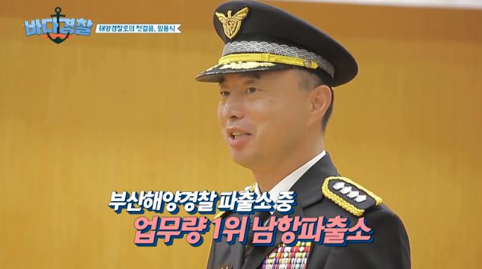 [TV성적표] 보기만 해도 시원시원~'시골경찰' 가고 온 '바다경찰'