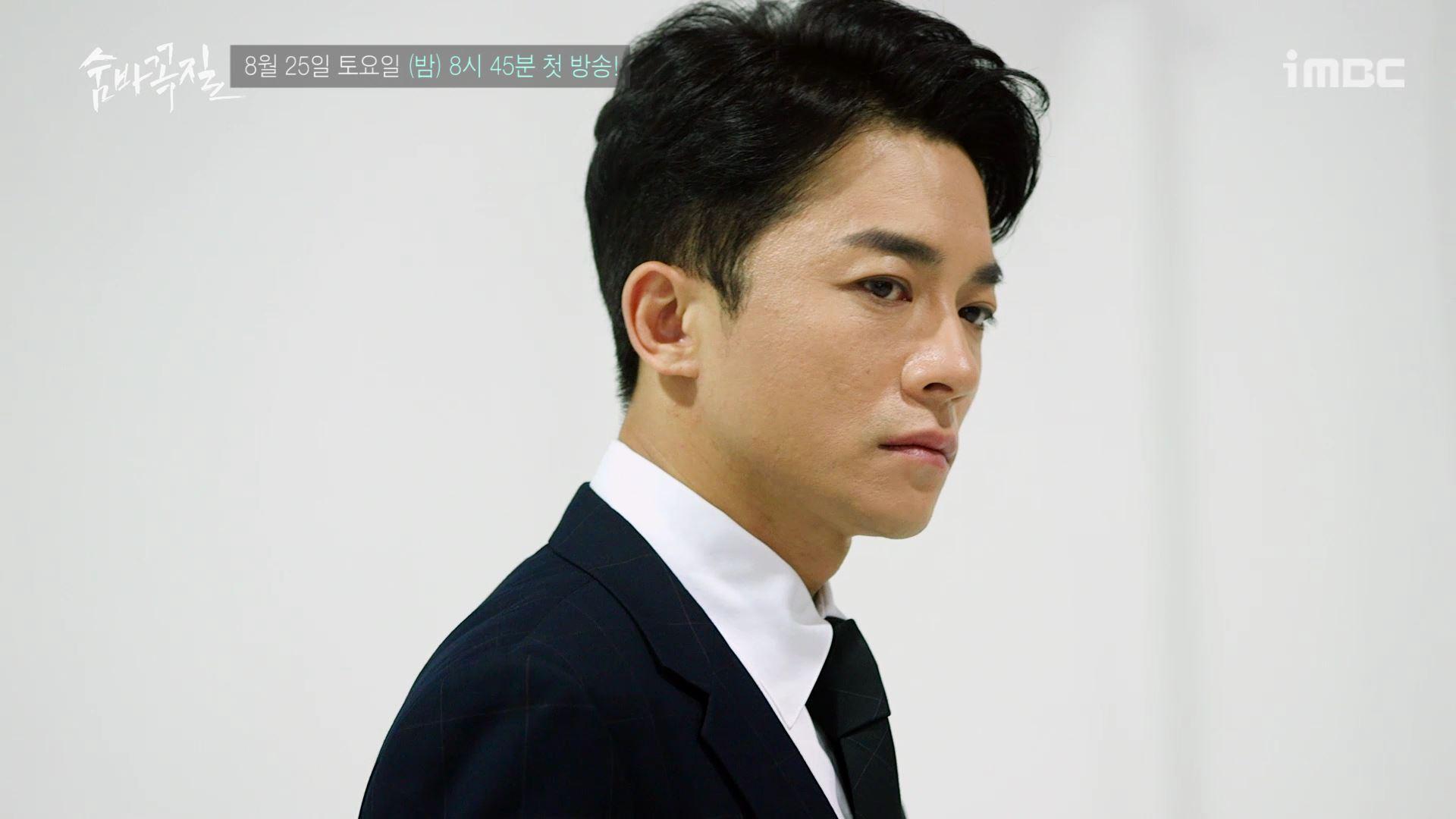 """[첫터뷰] '숨바꼭질' 김영민, """"럭비공처럼 어디로 튈 지 모르는 캐릭터"""""""