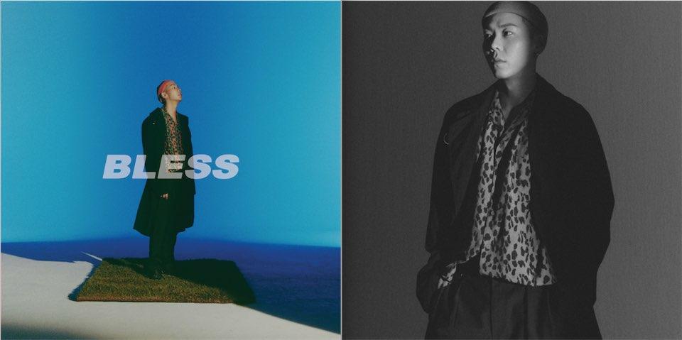 '뮤지션들의 뮤지션' 코드 쿤스트, 새 싱글 'BLESS(Feat. 로꼬&우원재)' 발매