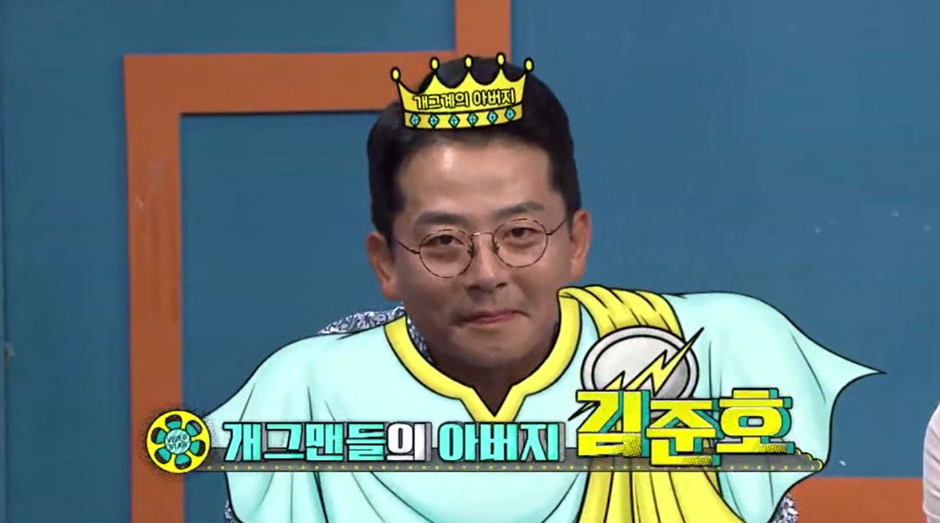 """'비디오스타' 김준호, """"김지민 본 순간 소고기 사주고 싶더라"""" 깜짝 고백?"""