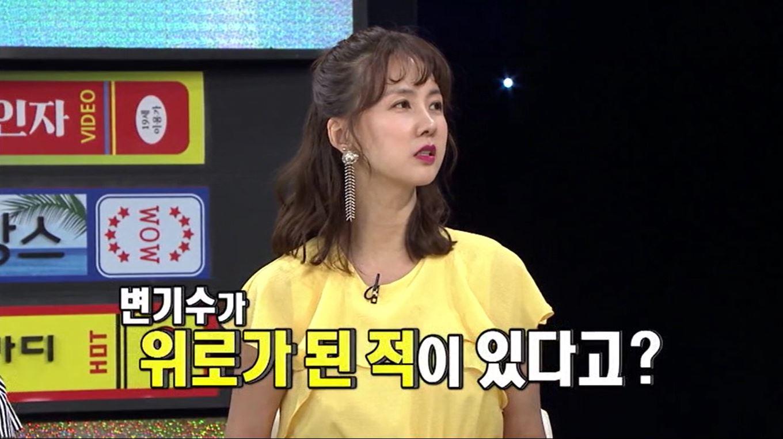 """'비디오스타' 변기수, """"괜찮아요. 형은 쓰레기니까요"""" 김준호 향한 남다른 애정(?)"""