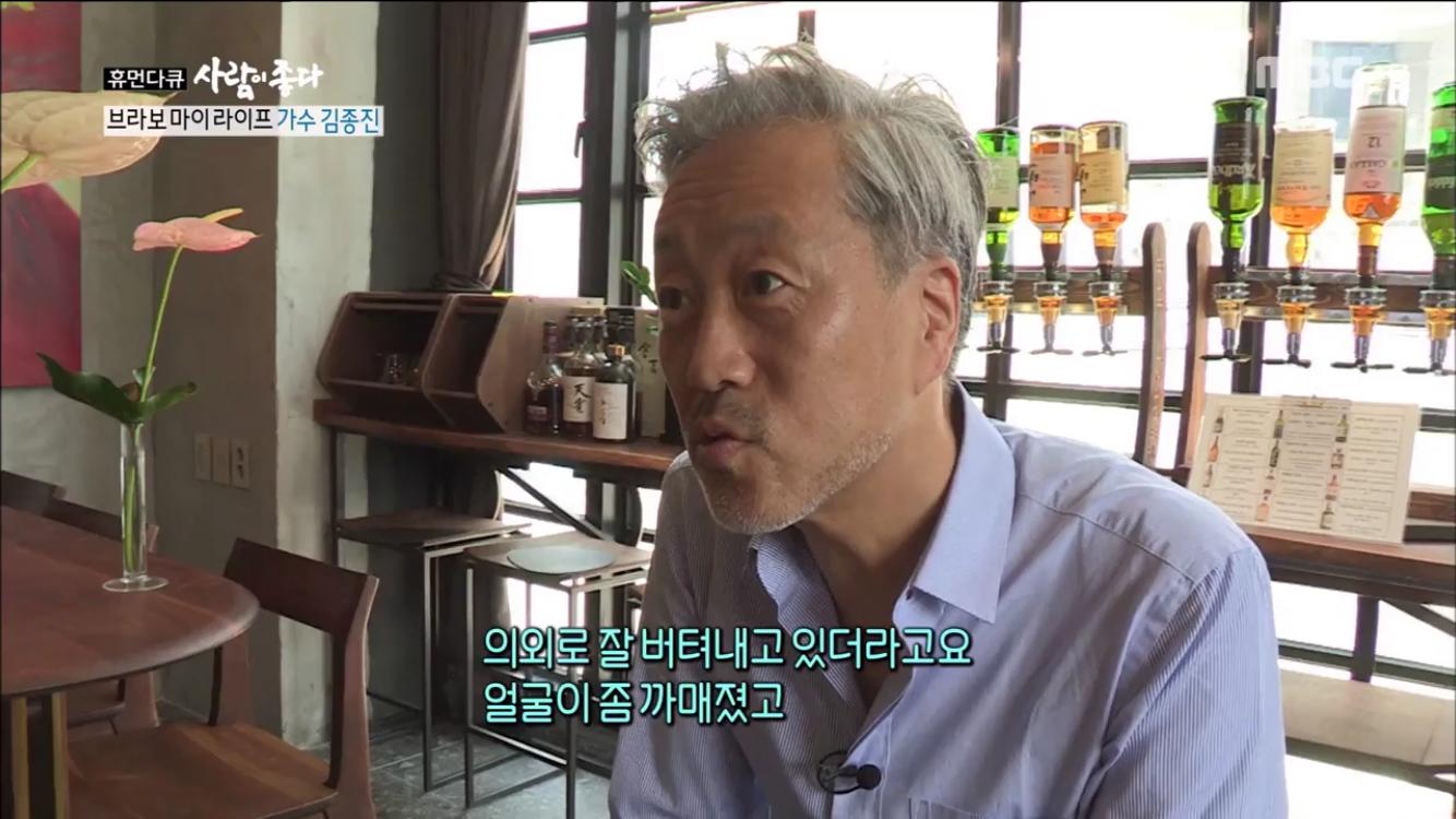 """'사람이 좋다' 김종진 """"전태관 신장암 투병중…그의 빈 자리 크다"""" 눈물의 고백"""