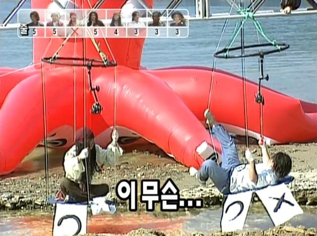 [M타임머신] '난이도 상'…10년 전 '무한도전' OX 퀴즈 문항은?