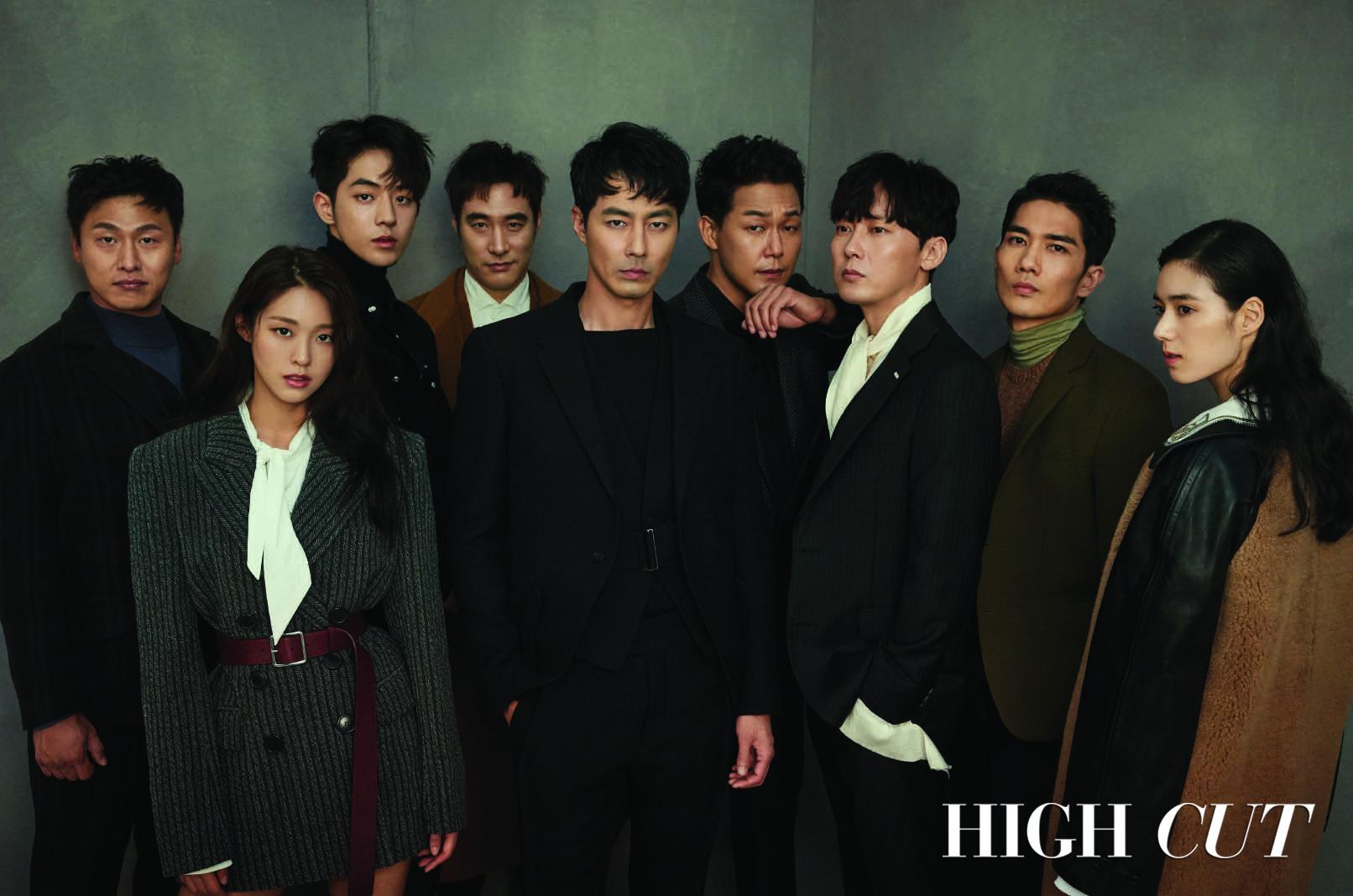 '안시성' 시선강탈하는 역대급 9인 화보!