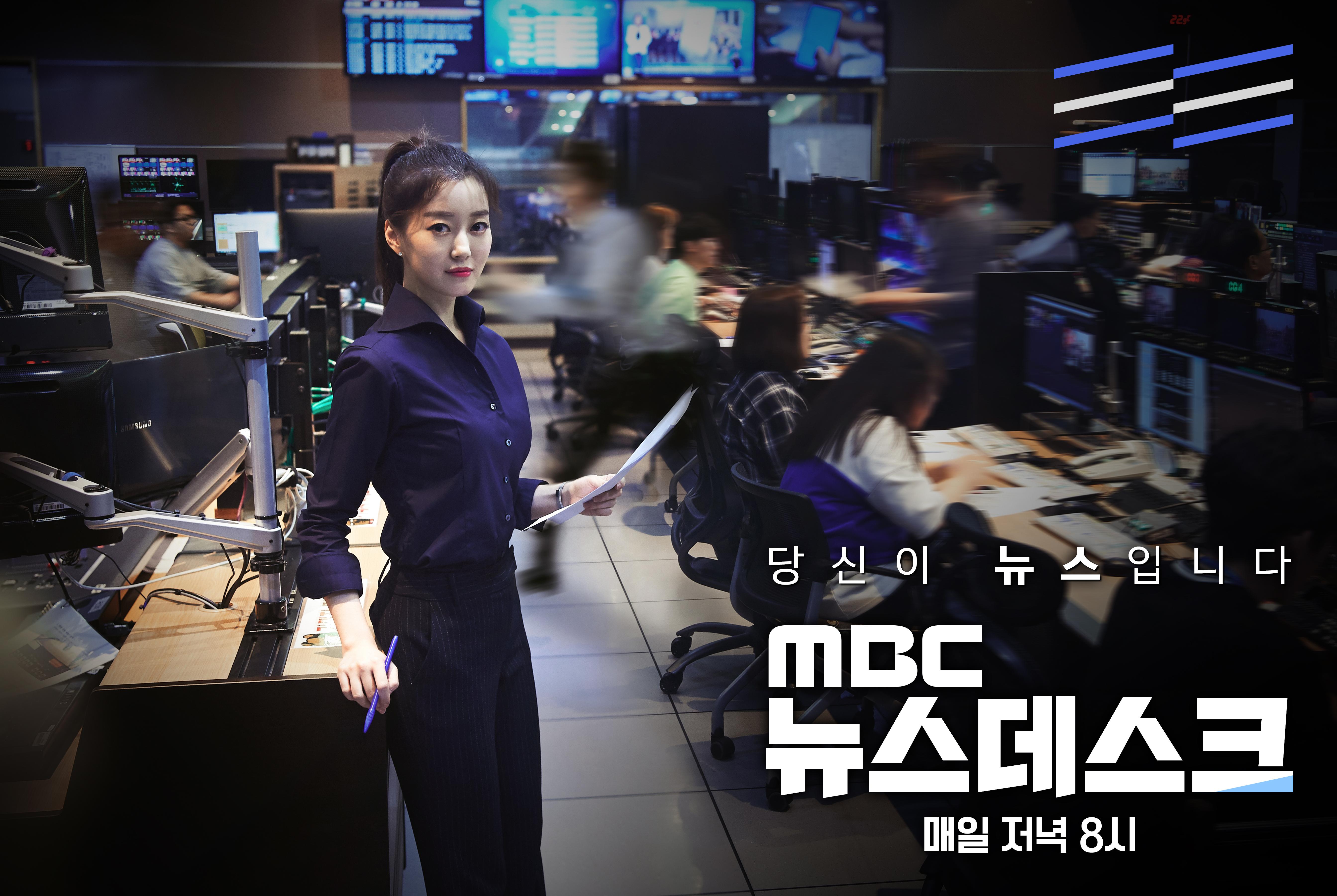해양수산부, MBC '뉴스데스크' 미세플라스틱 위험 단독보도에 긴급 대책 마련키로