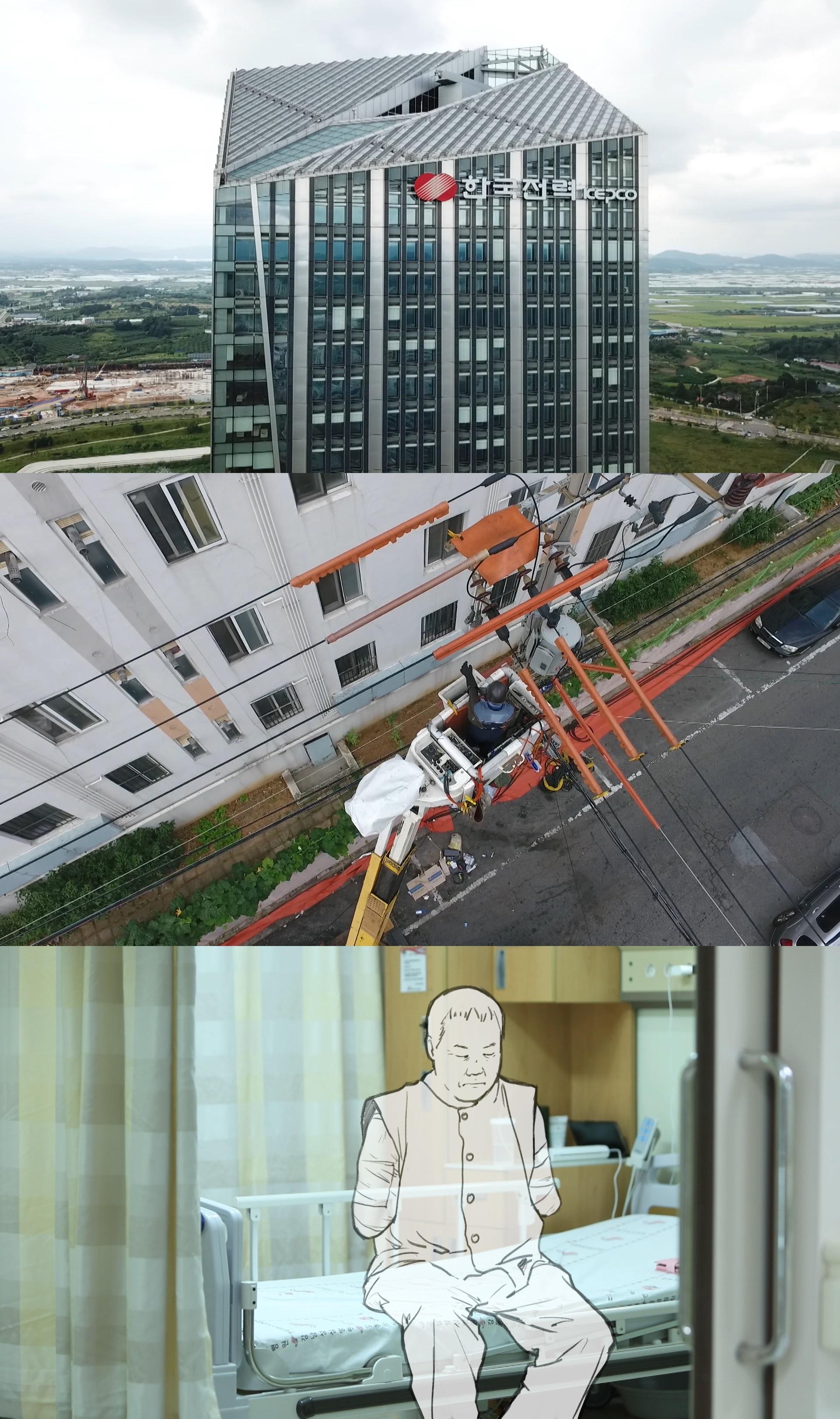 'PD수첩', 아슬아슬 위험한 한국전력 하청 노동자들의 현실...11일 '한국전력의 일회용 인간들' 방송