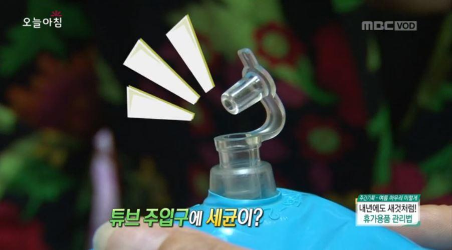 세균 범벅된 '물놀이 용품', 새것처럼 되돌리기