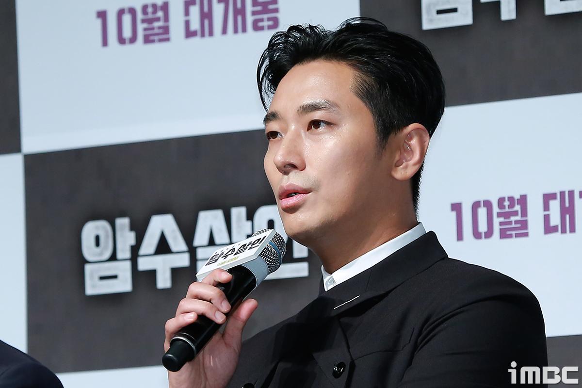 """'암수살인' 주지훈 """"심리전으로만 표현하는 것에 걱정 있었으나 김윤석과 감독을 믿고 참여했다"""""""