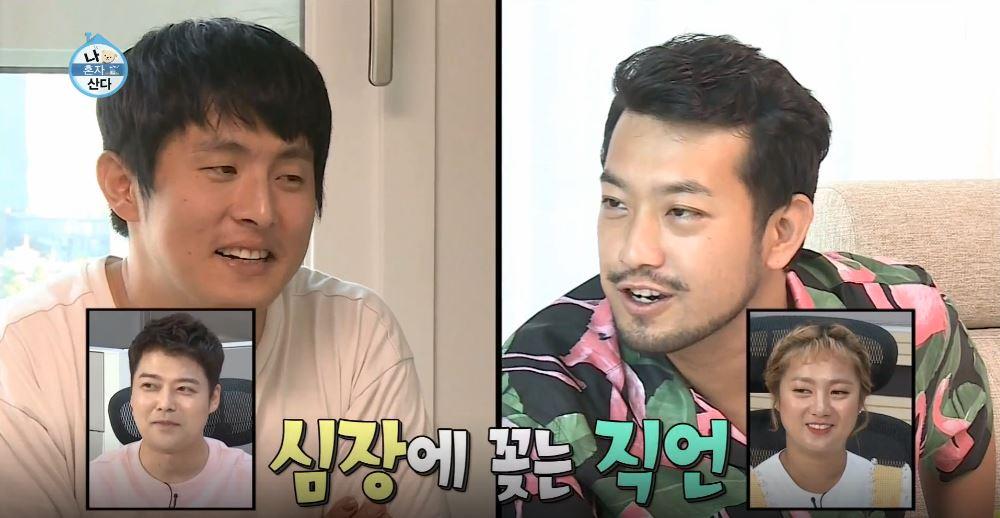 """'나 혼자 산다' 이말년, 기안84 향해 """"인터뷰도 오늘 인생도 실패!"""" 직언"""