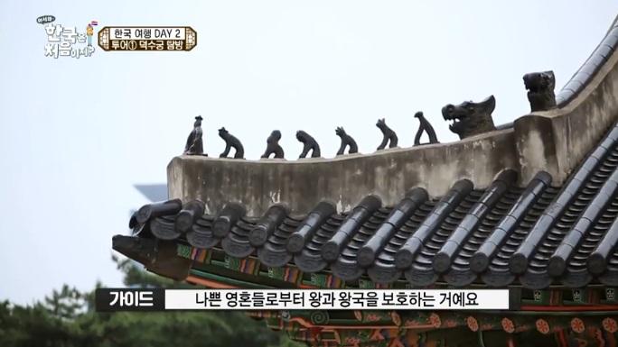 [TV톡] '어서와'로 재발견, 한국인도 갈 만한 한가위 방문 추천스팟 (feat. 추석특집)