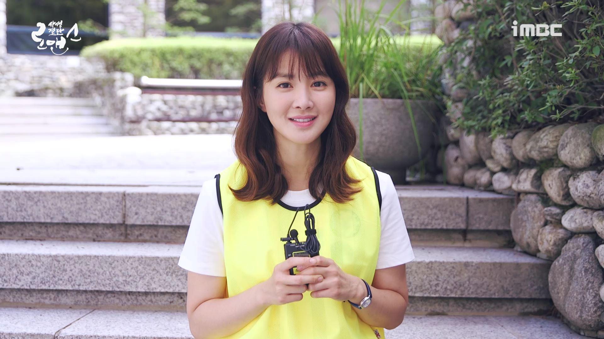 """[끝터뷰] '사생결단 로맨스' 이시영-지현우, """"시간 가는지 모르고 촬영했다"""" 종영 소감"""