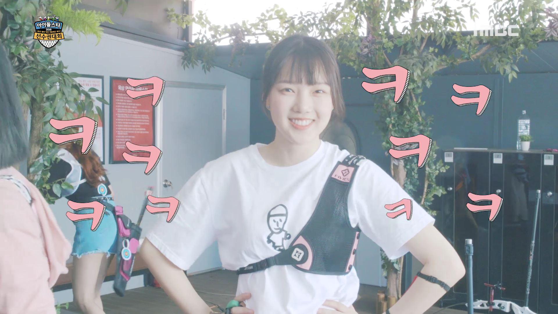 [아육대 연습영상⑥] 여자친구 예린·은하·엄지, 양궁도 잘 하고 상황극도 잘 하는 여친이들