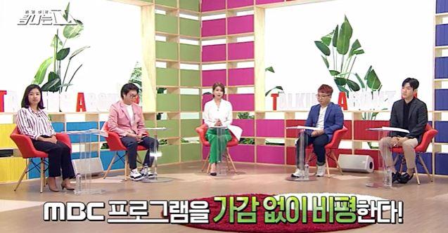 """'탐나는 TV', '진짜사나이300' 비평... """"이전 시즌과 차별화되어야"""""""