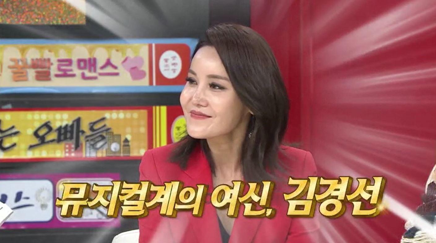 """'비디오스타' 뮤지컬 배우 김경선, 첫 예능 출연에 결혼 발표? """"올 겨울 결혼한다"""""""