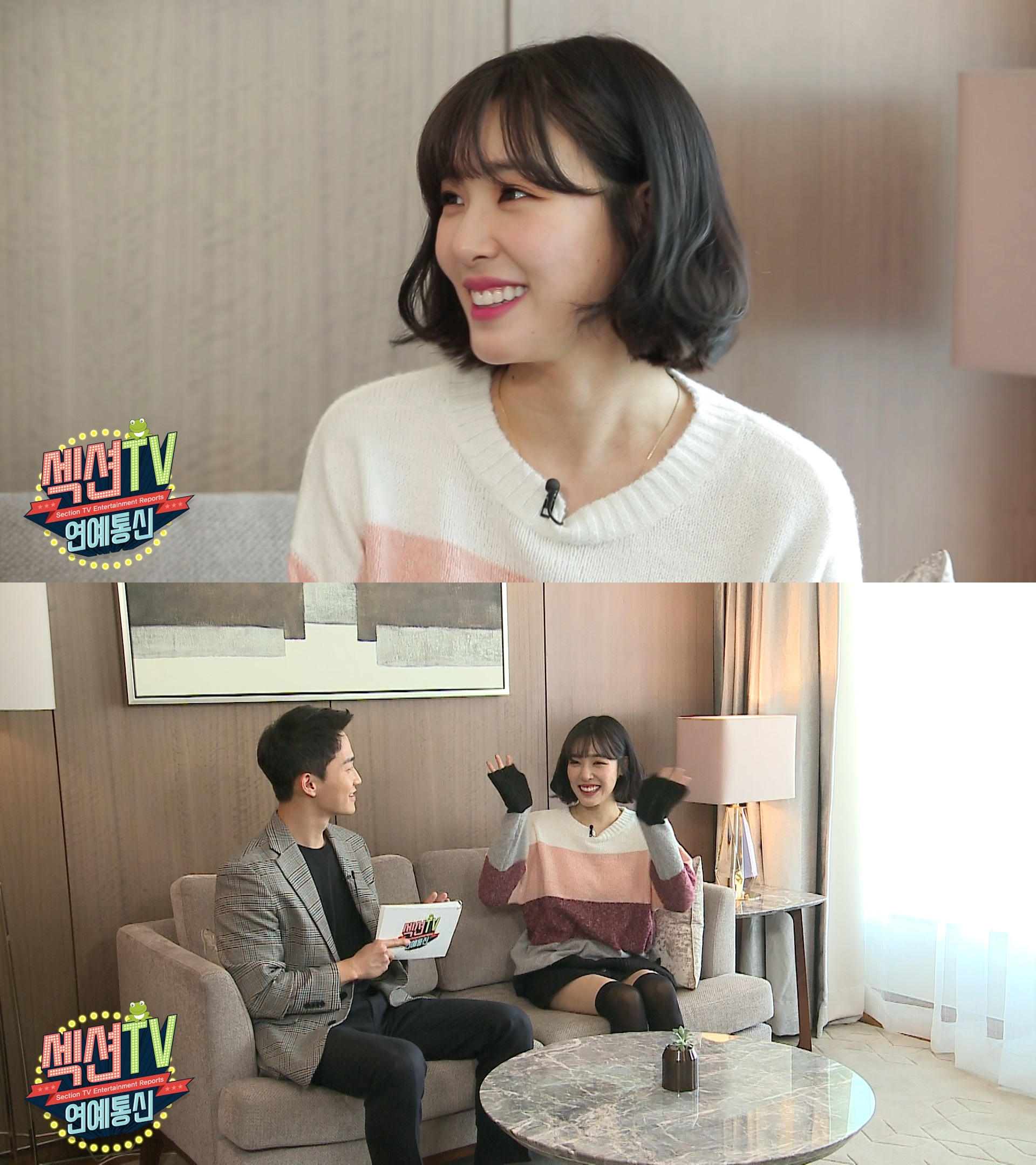 """'섹션TV' 티파니, """"한국에 오니 멤버들도 만날 수 있고 마치 집에 온 것 같아"""""""