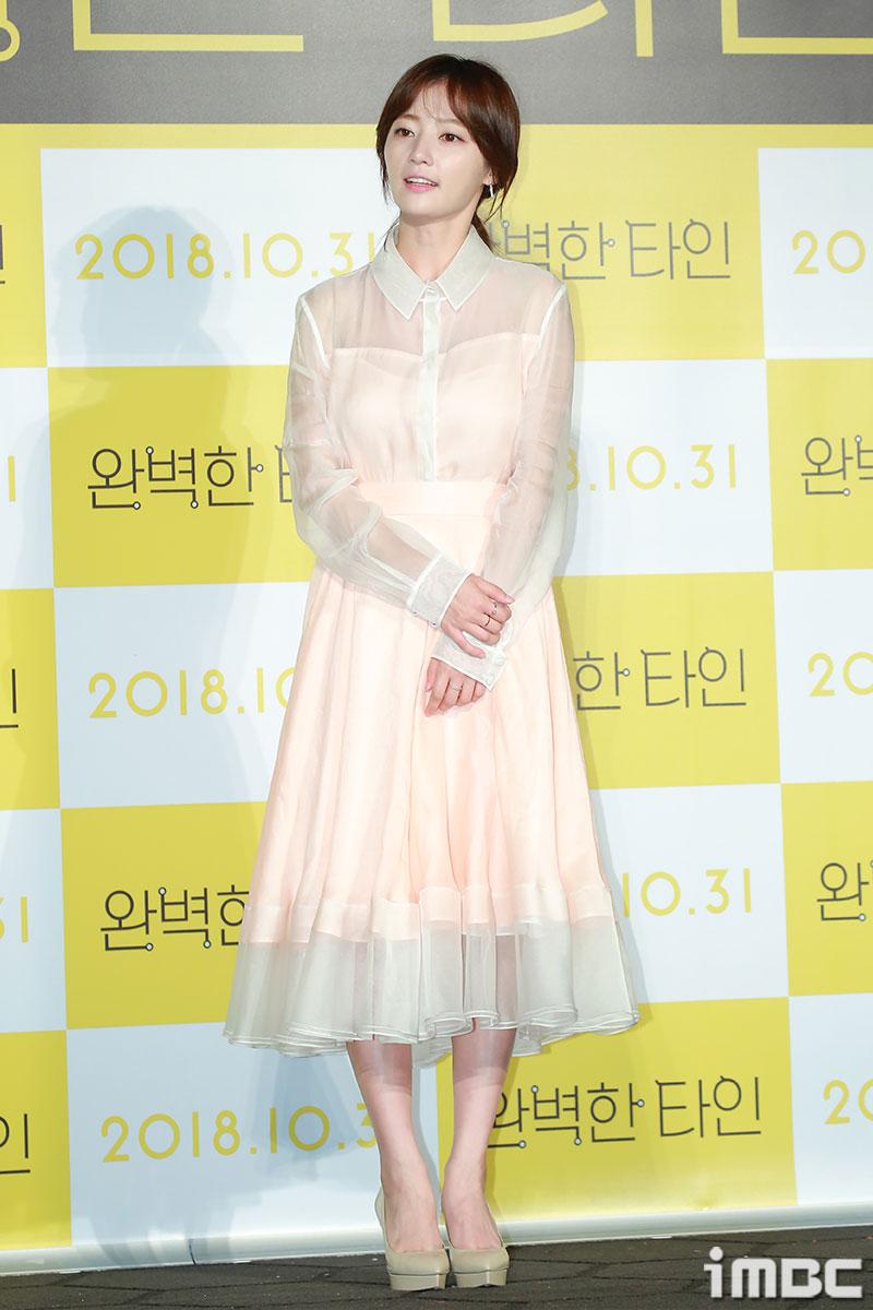 [포토] '완벽한 타인' 송하윤, 청순한 매력 뿜뿜