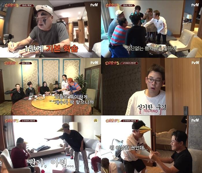 '신서유기5' 홍콩에서 시작된 막장 대활극...신상게임부터 몸개그 난무하는 고깔게임까지