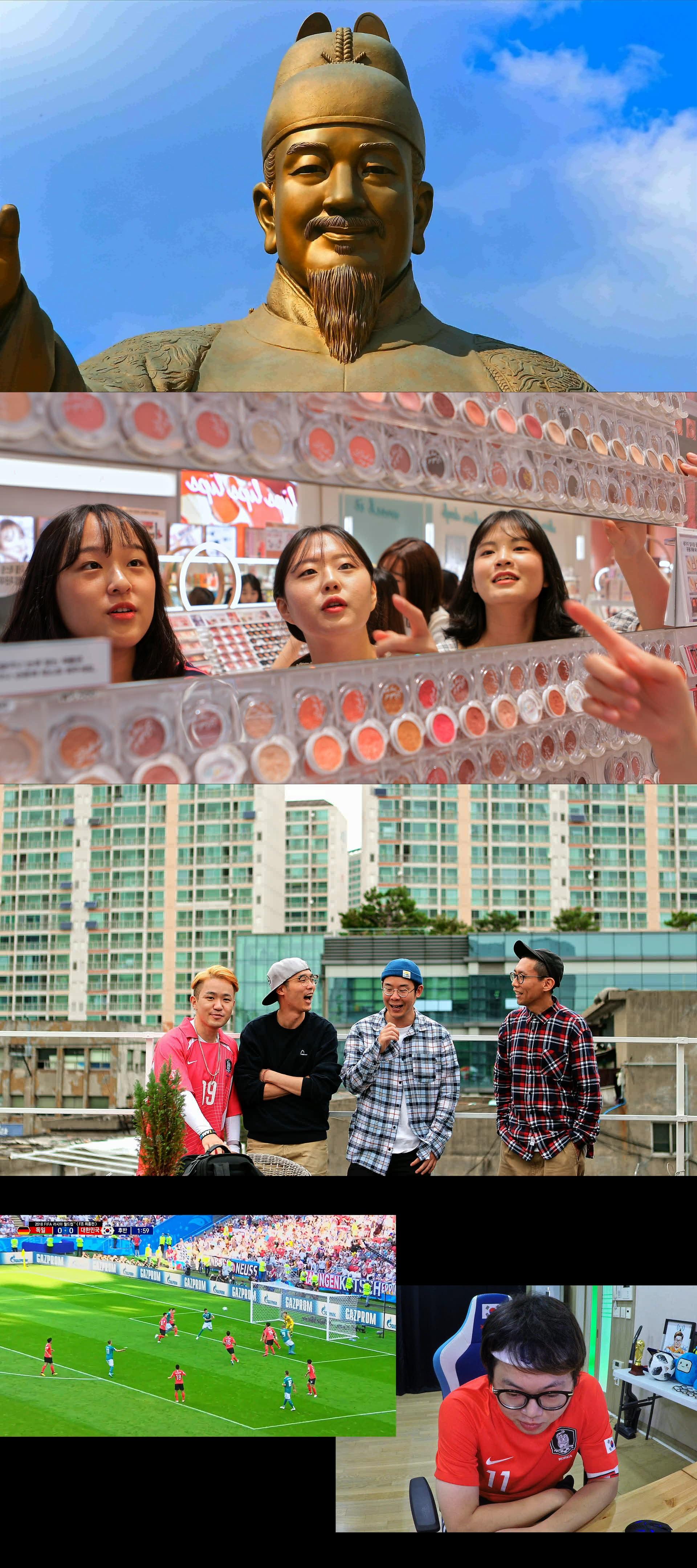 요즘 랩은 한글이 대세? MBC, 한글날 특집 '우리들의 행복한 소통을 위하여' 방송!