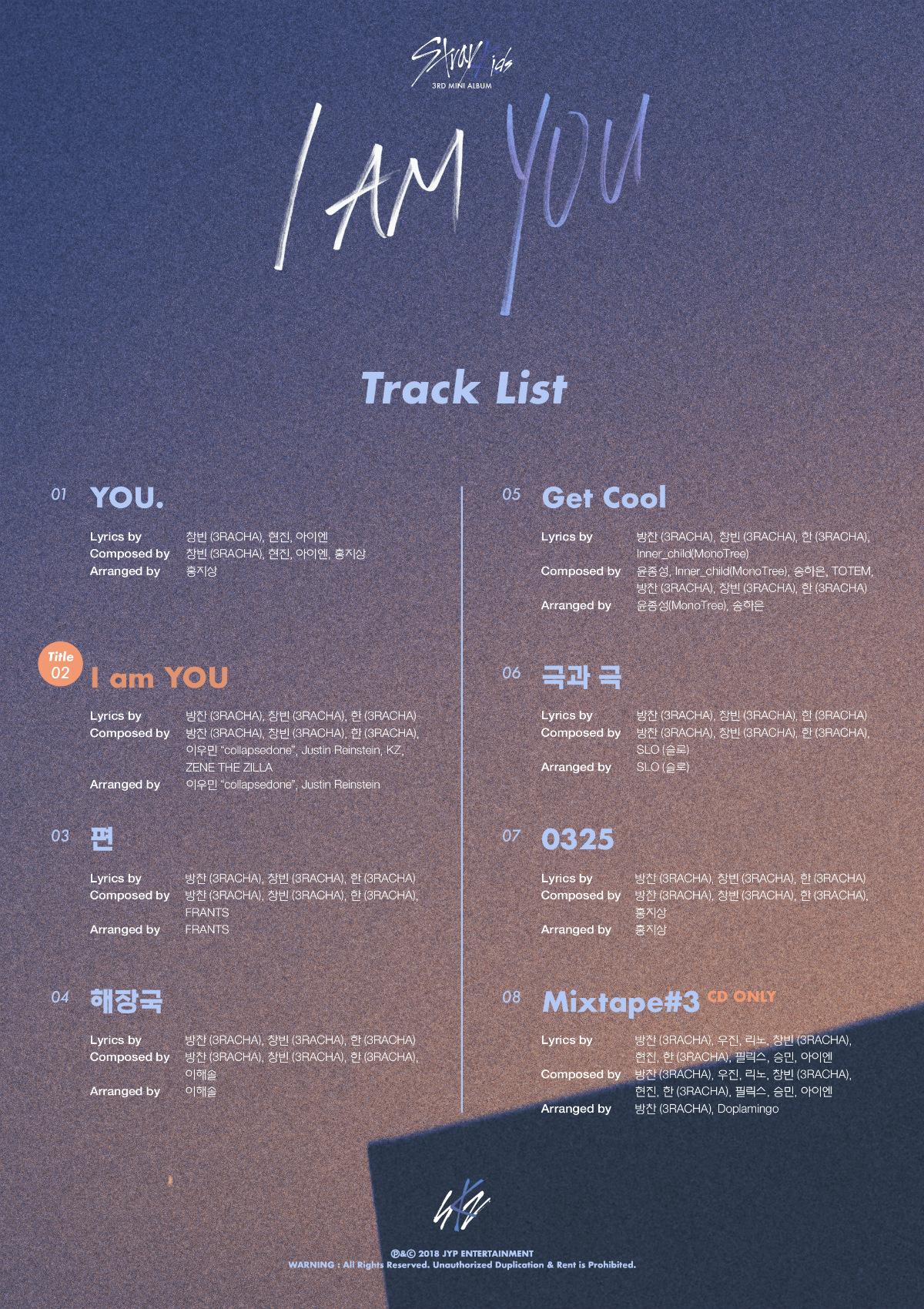 스트레이 키즈, 22일 발매 미니 3집 타이틀곡은 '아이 엠 유'...'전곡 작사, 작곡 참여' 21일 쇼케이스