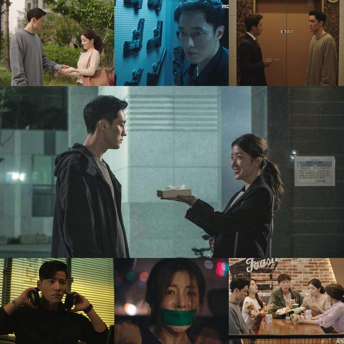 '내 뒤에 테리우스' 소지섭-정인선-손호준, 삼각 구도 형성? 이번 주 '관전 포인트 3'