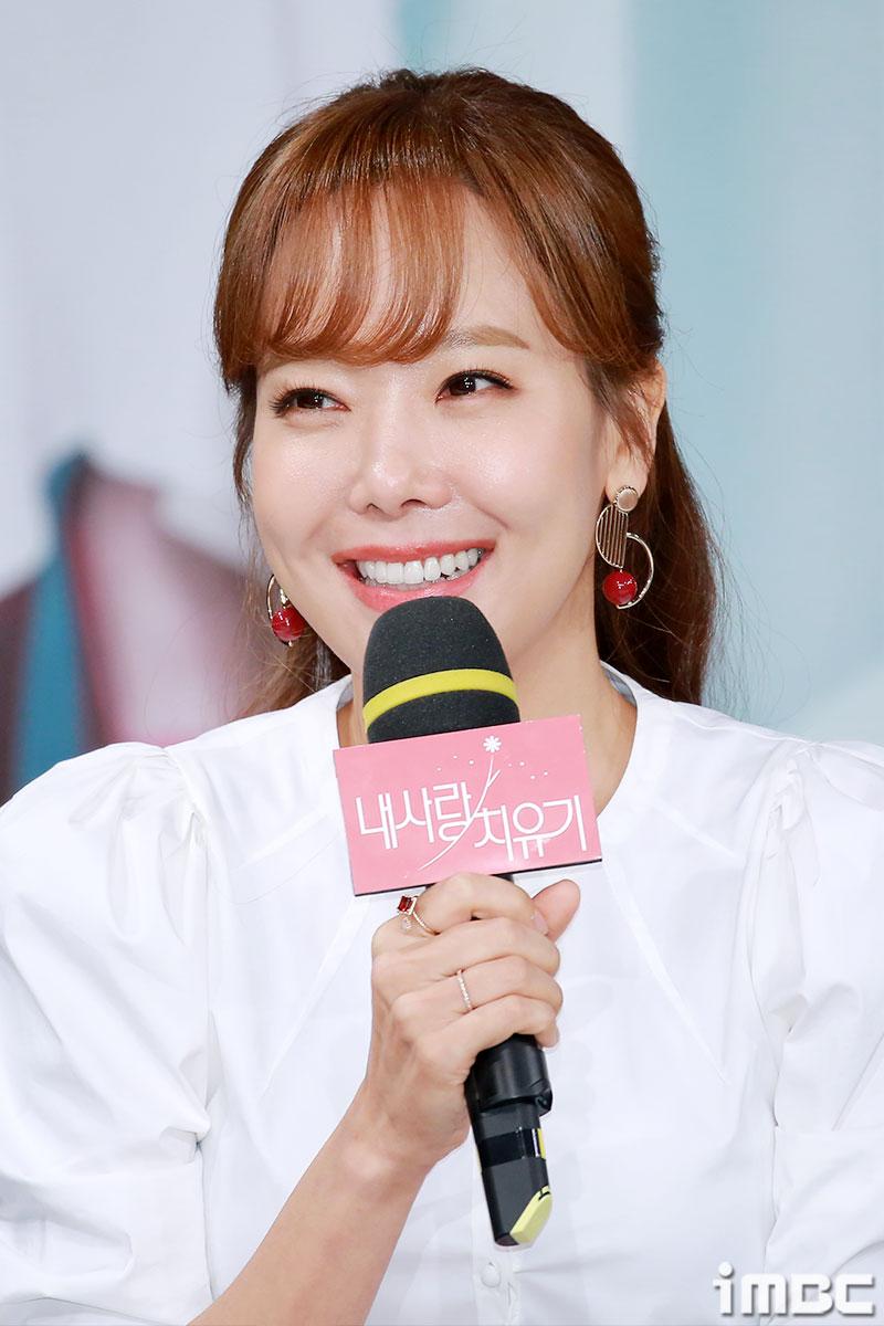 """'내 사랑 치유기' 소유진, """"백종원의 응원? 새벽에 말없이 음식 차려둔다"""""""