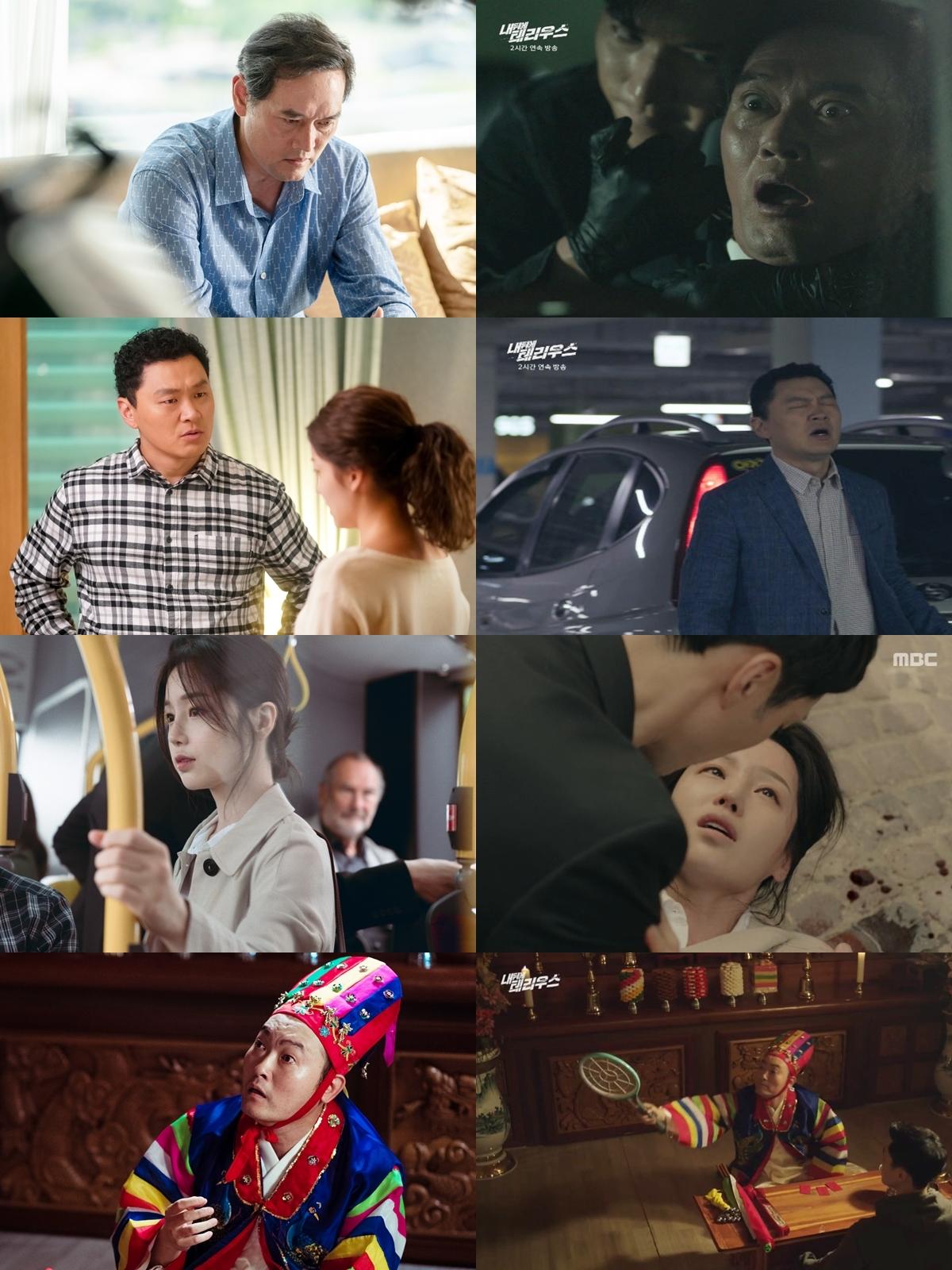 '내 뒤에 테리우스' 김명수-양동근-남규리-이준혁, 특별출연 4人 활약 되짚어보기