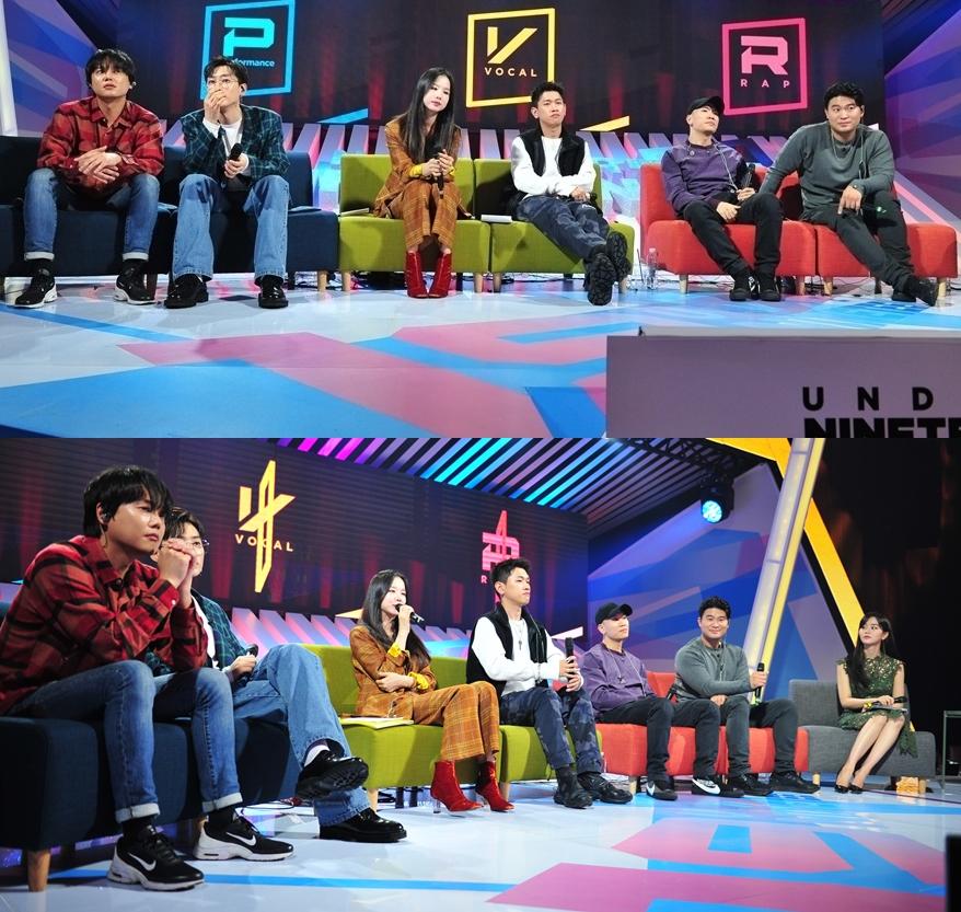 글로벌 아이돌 오디션 MBC '언더나인틴', 11월 3일 첫방 확정…황금 시간대 편성 완료!
