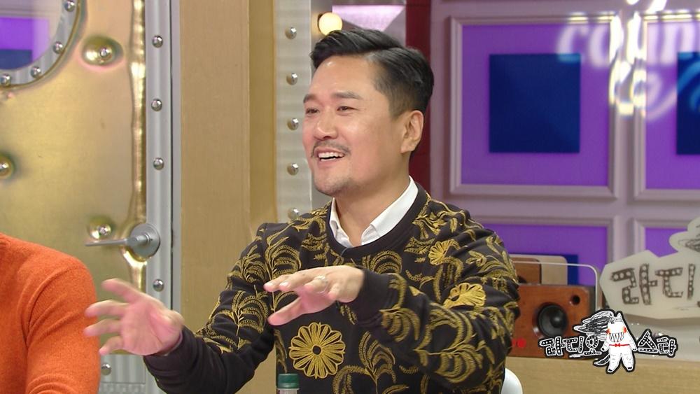 '라디오스타' JK김동욱, 하정우와 첫 만남에 외모 대결! 공효진 픽은 누구?