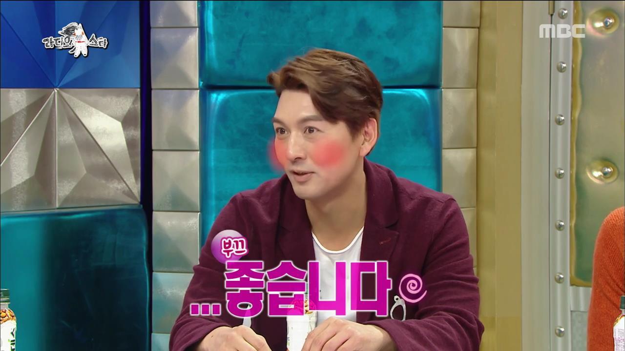 """'라디오스타' 이필모, 소개팅 상대에 대한 호감 표현 """"정말 괜찮은 분...♥"""""""