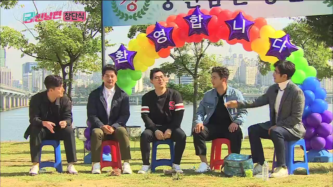 [TV성적표] '궁민남편' 차인표-안정환-김용만-권오중-조태관, 궁금한 남편들의 일탈 공개